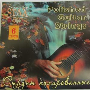 Струны Стакс-SPP-001
