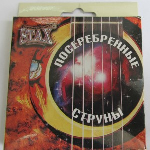 Струны Стакс-Sag-012